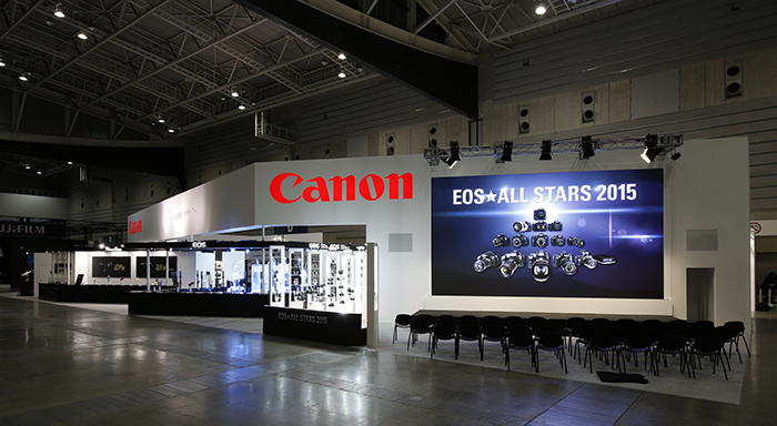 CP+ 2015 Canon Booth