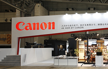 Inter BEE 2016 Canon Booth